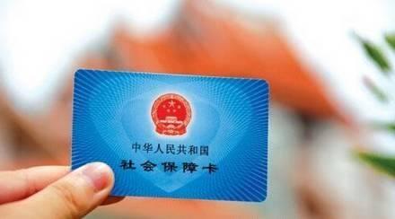 武汉城镇居民医保卡余额查询方式 第1张