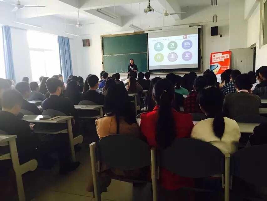 瑞方人力   2016年校园招聘—成都理工大学工程技术学院 第2张