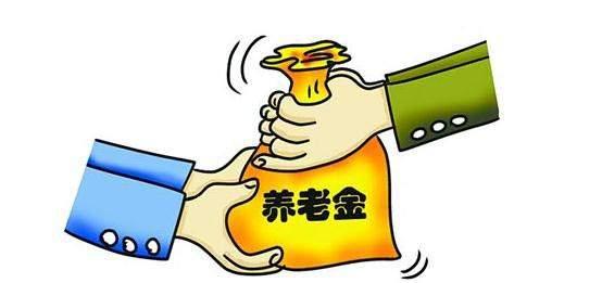 中国养老金缺口:我们养老怎么办? 第1张