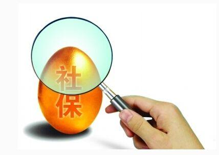 外地人在上海交社保怎么交? 第1张