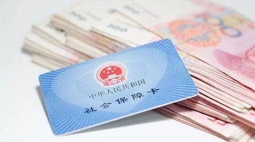 上海社会保障卡怎么办理? 第1张