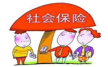 北京社保网上服务平台社保查询怎么查? 第1张