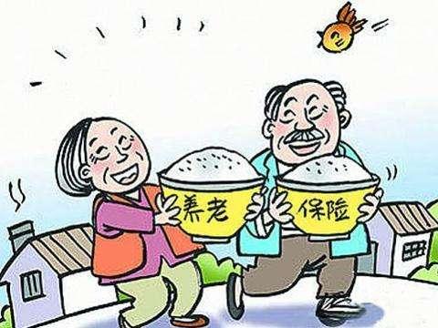 江苏养老保险新政策 第1张