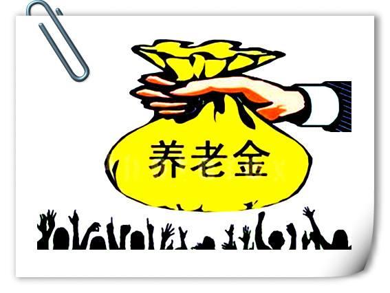 广州市养老保险查询账户怎么查? 第1张