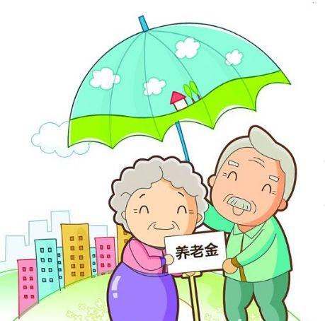 個人交養老保險劃算嗎? 第1張