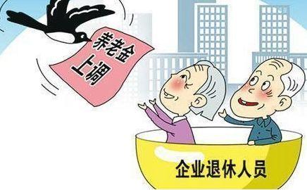 养老保险和社保的区别 第1张