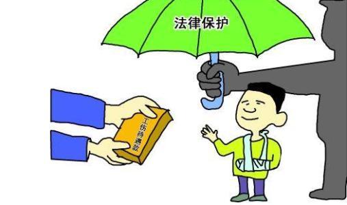 2017四川省工伤赔偿标准 第1张