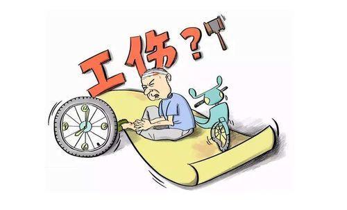 2018年重庆工伤保险赔偿标准是多少? 第1张
