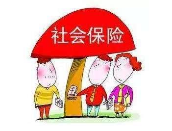 成都社保代理公司的优势 第1张