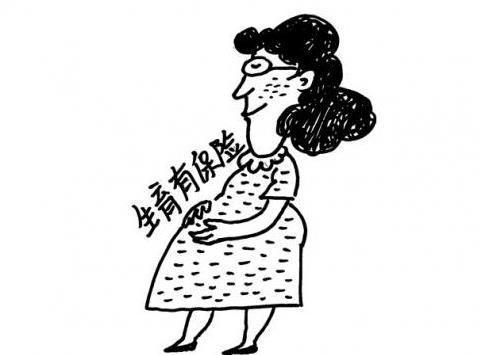 怀孕员工未按流程请病假可以解除劳动合同吗? 第1张