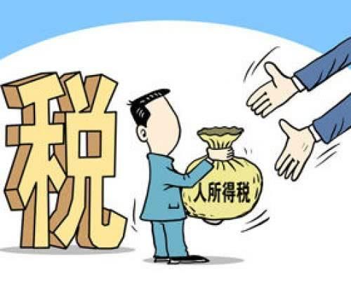西安社保从3月其由税务局全面征收 第1张