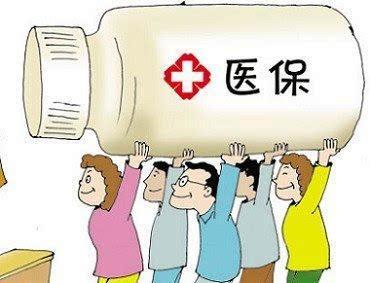 買社保不滿一年醫療保險可以報銷嗎? 第1張