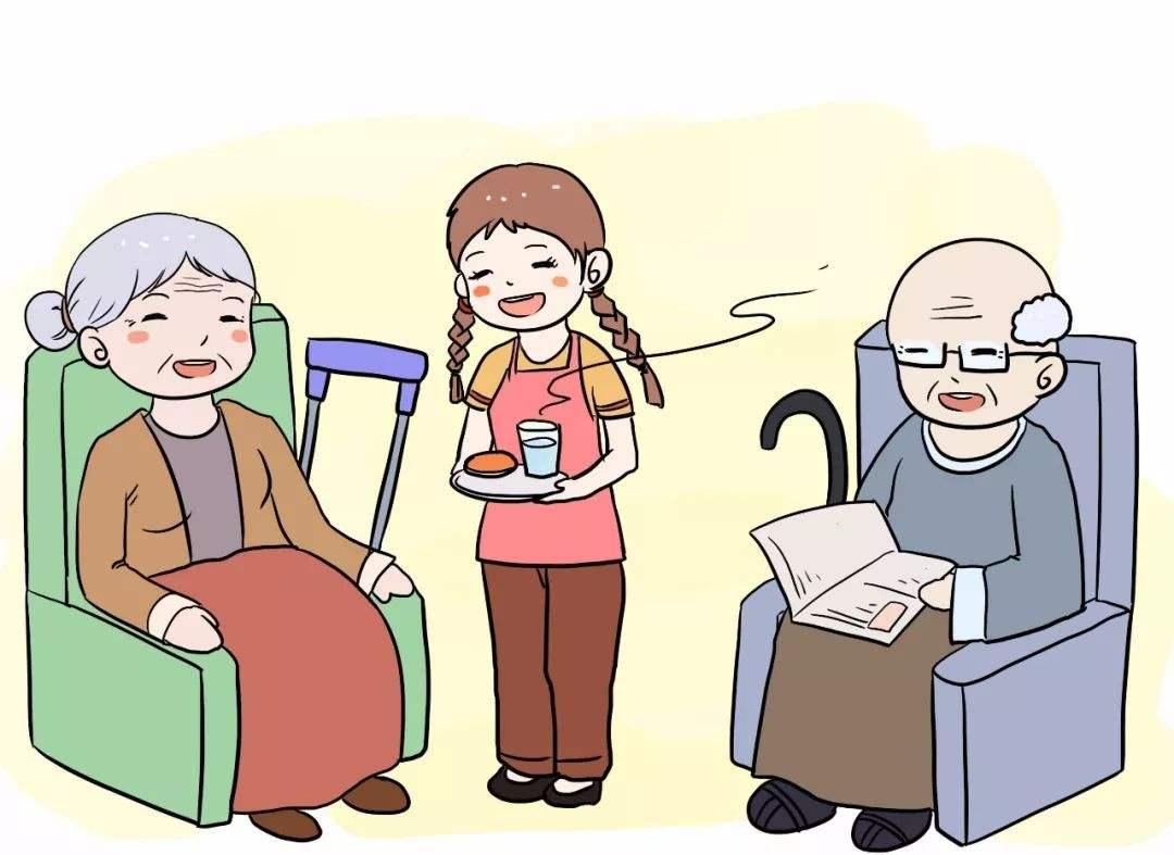 养老保险怎么一次性缴完? 第1张
