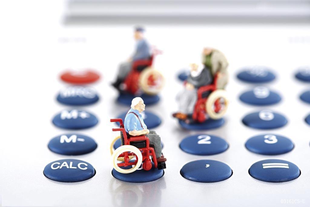 公司给员工缴纳养老保险按照怎样的比例缴? 第1张