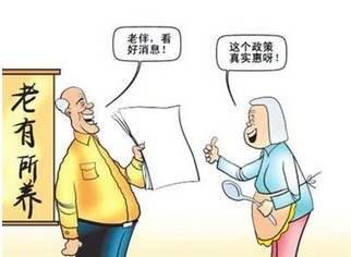 社会保险的主要作用体现在哪些方面? 第1张