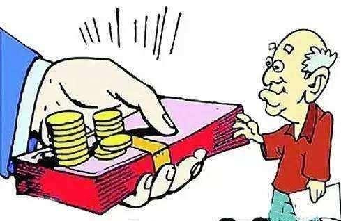 什么情况可以把社保里的钱取出来? 第1张