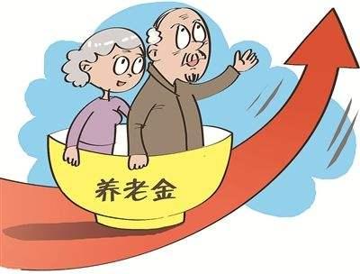 社保卡未激活领不到养老金是真的吗? 第1张