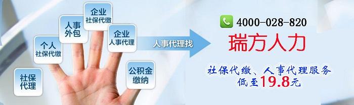 成都企业网上申报社保流程是怎样的? 第1张