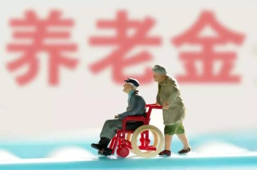 2021年成都養老金計算標準 第1張